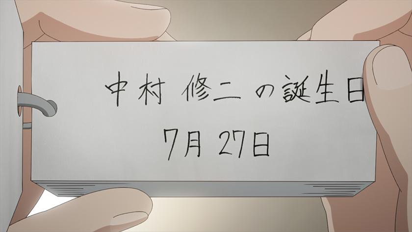 『弱キャラ友崎くん』前回の第△話のあらすじと振り返り