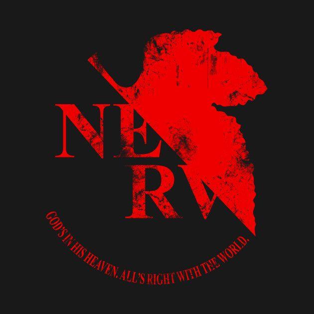 NERVが敵