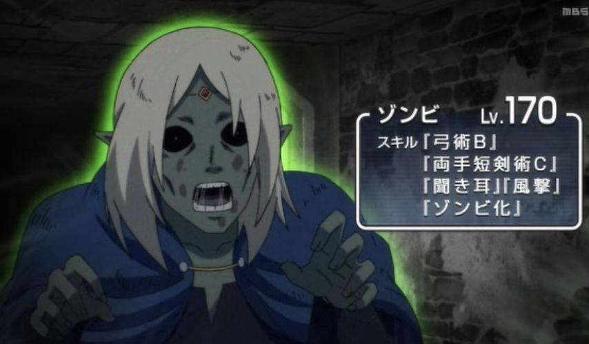 【俺だけ入れる隠しダンジョン】バシェルの正体(本音)と能力・原作とアニメ版の違いも紹介