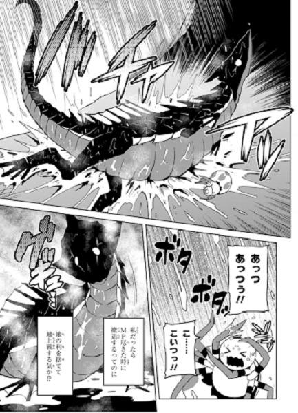 【8位】蜘蛛子さんvsオトシゴ