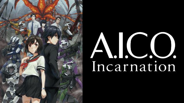 A.I.C.O. Incarnation | 見逃し配信&全話無料で視聴できるサイトまとめ【見放題】