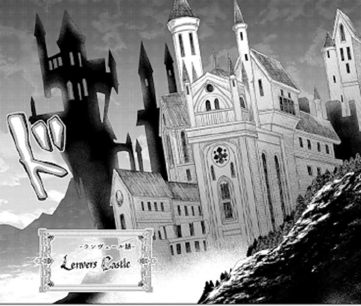 【5位】ランヴェール城
