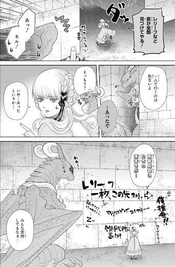 【8位】国営人工迷宮イミタシオン