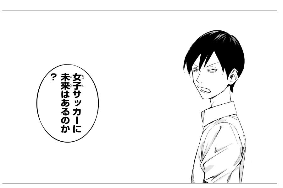 【ポイント④】深津監督が選手と向き合う