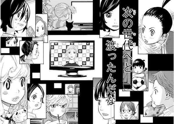 最終的に蕨青南高校が勝利して、日本代表になる恩田 希
