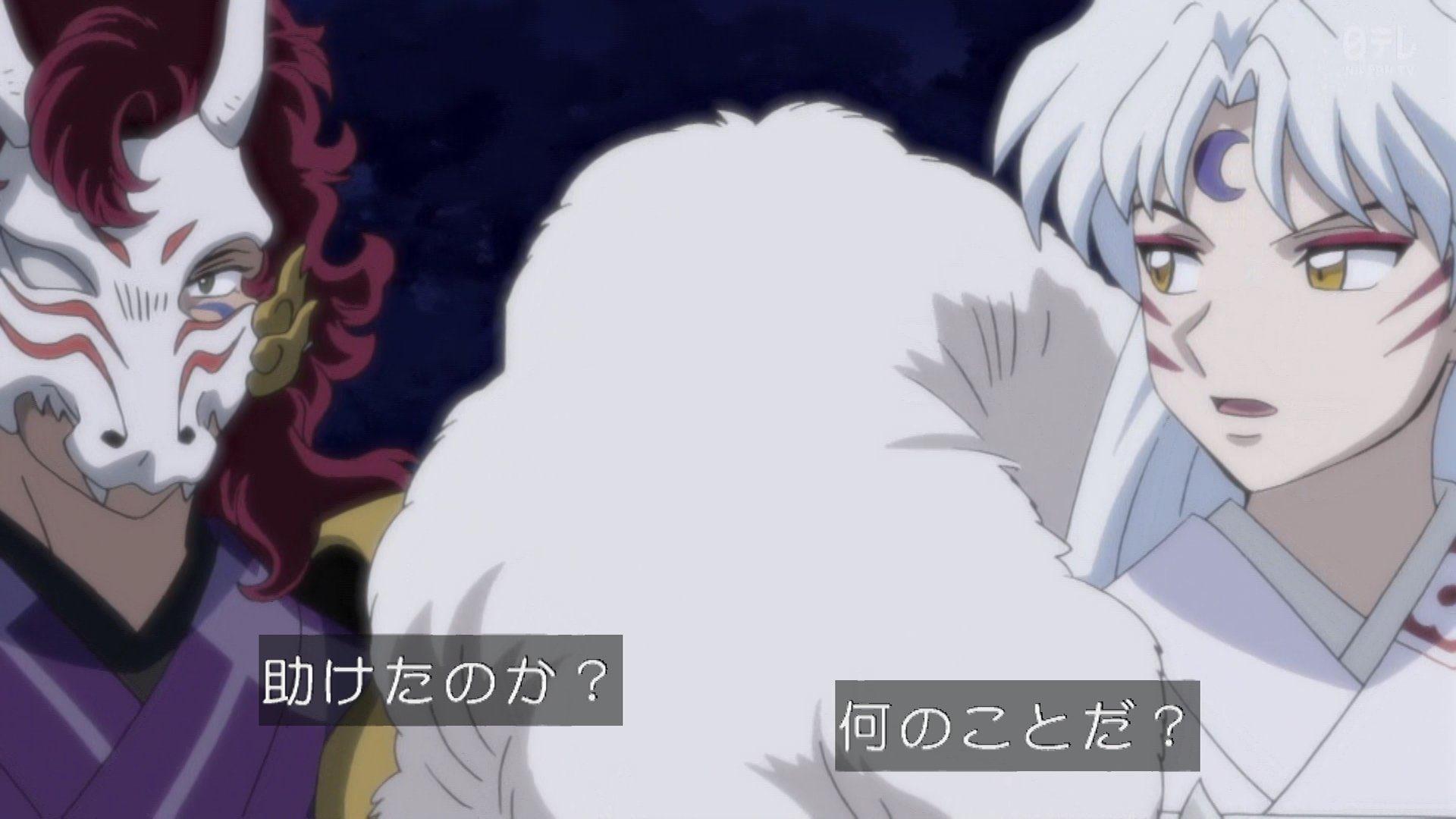 『半妖の夜叉姫』の麒麟丸