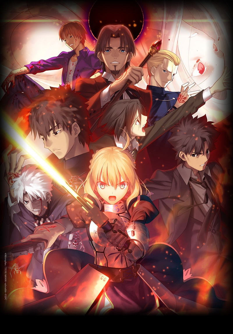 『Fate/Zero』シリーズ