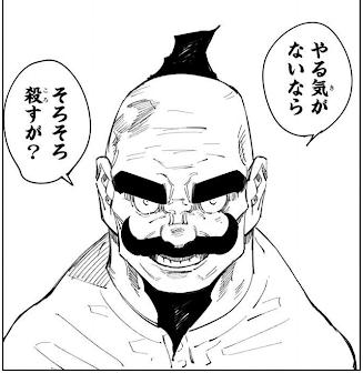 粟坂 二良(あわさか じろう)