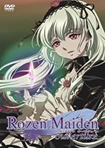 ローゼンメイデン オーベルテューレ (Rozen Maiden ouvertüre)