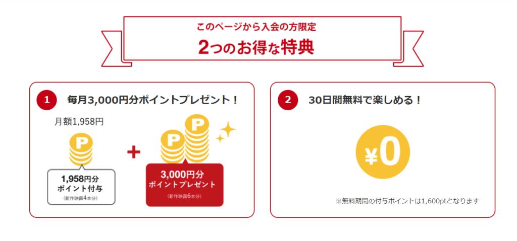 music.jpで「終末のハーレム」をすぐに1冊お得に読む方法