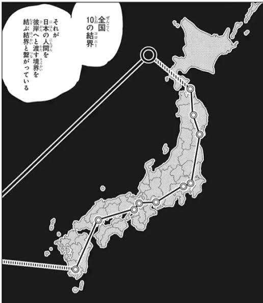 【復活のカギ②】死滅回游への参加・目的の達成
