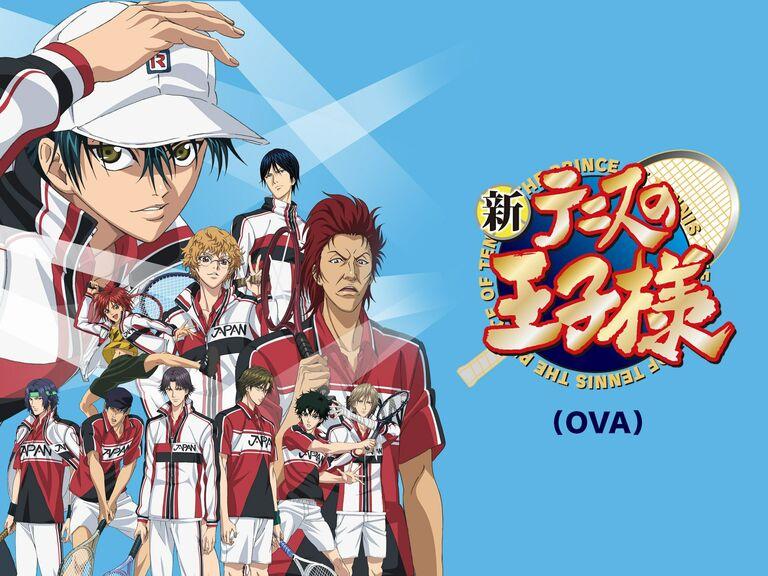 新・テニスの王子様 OVA