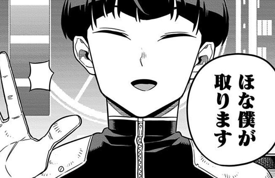 【怪獣8号】保科宗四郎がかっこいい  強さや専用武器について解説